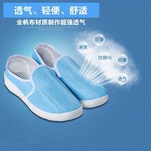 上海洁净鞋洁净鞋供应商品牌洁净鞋