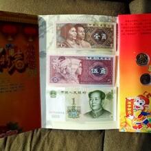 西安钱币贺卡新年猴年钱币收藏贺岁礼品馈赠品图片