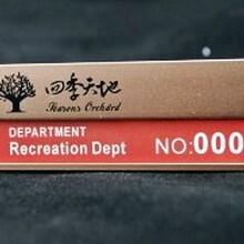 西安镀金徽章定制玫瑰金胸牌不锈钢电镀高档工号牌制作图片