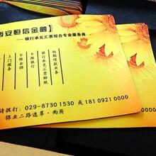 专业生产西安鼠标垫广告礼品,环保天然橡胶彩印布面鼠标垫图片