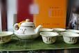 西安高檔茶具精美功夫茶盤茶壺茶杯五件套批發