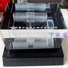 西安水晶内雕纪念工艺品水晶模型制作庆典会议商务工艺品