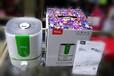 TCL品牌加湿器西安代理陕西超声波空气净化加湿器二合一小家电价格美丽