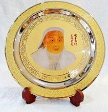 西安纯铜纪念盘制作厂家黄铜纪念盘制作政府定做紫铜工艺盘