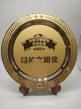 西安聚会纪念盘桌摆铜盘镀金彩印照片看盘工艺品订做