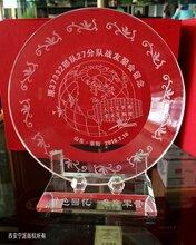 西安水晶纪念盘刻字印字庆典活动纪念盘商务纪念礼品定做