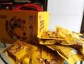 陕西中秋节福利礼品,恰恰每日坚果30袋礼盒装西安国庆礼品推荐方案图片