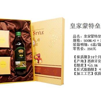橄榄油月饼礼盒