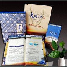 西安邮票丝绸纪念册《一带一路》纪念册工艺礼品《大道之行》丝织工艺品