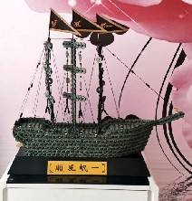 西安古钱币鼎古铜钱币帆船编织工艺品陕西古币收藏桌摆
