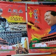西安广告台历印刷做字logo挂历印字中国梦挂历批发
