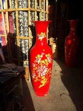 西安中国红瓷大花瓶红瓷中国梦寓意牡丹吉祥花瓶批发市场