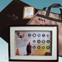 西安十三朝古钱币纪念镜框装裱礼盒木盒包装古都十三朝钱币礼品