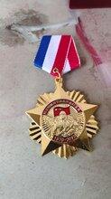 西安战友聚会奖章越南自卫还击战纪念章镀金定做老兵联谊会礼品图片