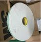 3m4008原装正品,供应商广成电子材料,大量库存品质保证