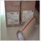 3m9713原装正品,供应商广成电子,大量库存,品质保证