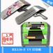 扬州铝板UV打印机铝扣板UV万能打印机金属板UV打印机厂家