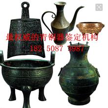 古董鉴定/福建专业古董拍卖/福建瓷器鉴定