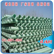 玻璃钢电力管湖北阳禄厂家供应图片