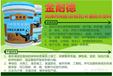 丙烯酸涂料品牌丙烯酸涂料怎样施工金耐德彩色丙烯酸涂料免覆盖免覆盖抗裂防水防潮