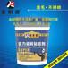 防水材料品牌金耐德防水涂料厂家免覆盖丙烯酸瓷砖胶粘接剂背覆胶聚氨酯10000