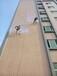 瓷砖表面防水怎么做的用金耐德防水涂料厂家外墙瓷砖表面透明防水胶防水剂界面剂瓷砖表面防水