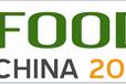 2017第15届山东(青岛)国际食品饮料加工机械及液态包装展