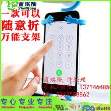 厂家直销硅胶人形手机支架男型支架可订制Logo硅胶礼品手机支架多用途书支架