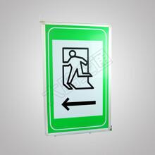 隧道电光标志,隧道疏散标志,隧道消防标志厂家直销图片