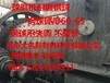 山東鋼球廠鋼球制造廠