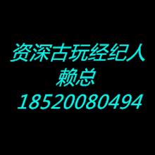 广州玉器鉴定公司哪家最好