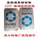 进口purolite树脂A200逆流再生中除硅和盐漂莱特树脂