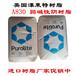 A830漂莱特阴树脂进口废水中和树脂阴树脂
