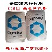 purolite树脂C104E漂莱特高交换容量阳树脂