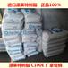 进口purolite漂莱特树脂C100E锅炉软化水树脂除硬度阳树脂