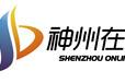 北京IT外包您最需要的IT外包公司
