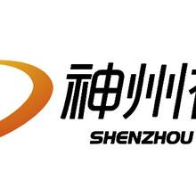 北京IT外包最好的北京IT外包服务公司