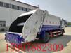 东风天锦压缩垃圾车自带前推板后刮板污水箱
