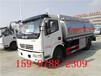 10吨流动加油车配置和价格