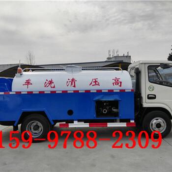 江苏高压清洗车生产厂家