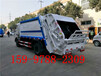 8方环卫垃圾车配置和价格