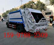 8方东风牌压缩垃圾车配置高价格低图片