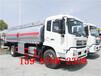 10吨加油车配置说明和结构