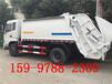 壓縮垃圾車尺寸參數介紹,配置對比