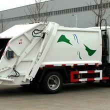 亳州环卫垃圾车多少钱一辆图片