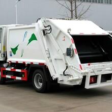 钦州压缩垃圾车市场价格图片