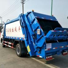 静安12方压缩垃圾车多少钱一辆图片