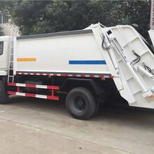 海拉尔12方压缩垃圾车多少钱一辆图片