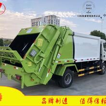 黔东南8方压缩垃圾车市场价格图片