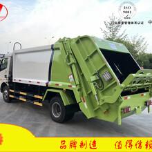 鸡西东风压缩垃圾车市场价格图片